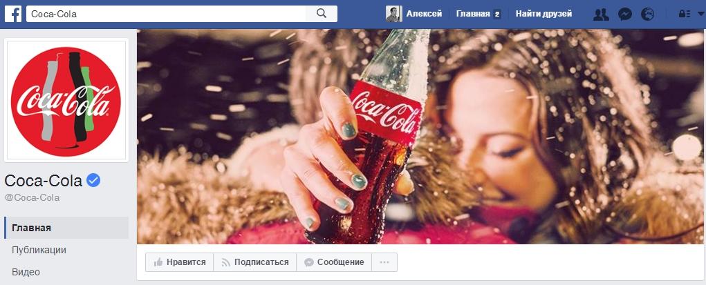 обложка coca-cola