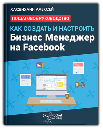 business manager book