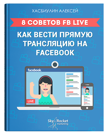 fblive-pop-up