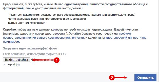 79aecda0970 Как Разблокировать Рекламный Аккаунт в Facebook  Инструкция