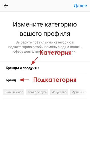 b99a3c3aa Бизнес Аккаунт в Инстаграм: Как Сделать и Настроить